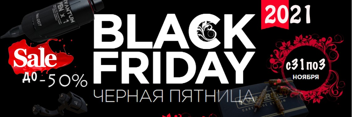 Merefaink Tattoo Shop