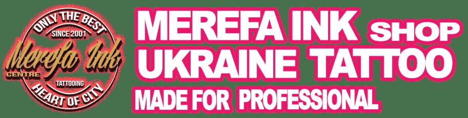"""""""Merefa Ink Tattoo Shop"""" - профессиональный тату магазин в Украине."""